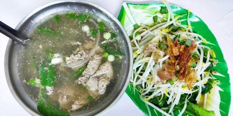 南屯市場美食 娟越南小吃~菜市場裡的越南銅板美食,牛肉湯、米線、春捲、河粉、法國麵包通通有!