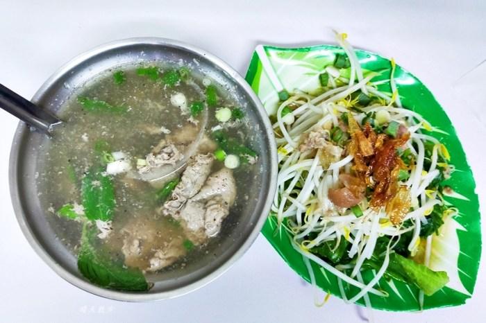 南屯市場美食|娟越南小吃~菜市場裡的越南銅板美食,牛肉湯、米線、春捲、河粉、法國麵包通通有!