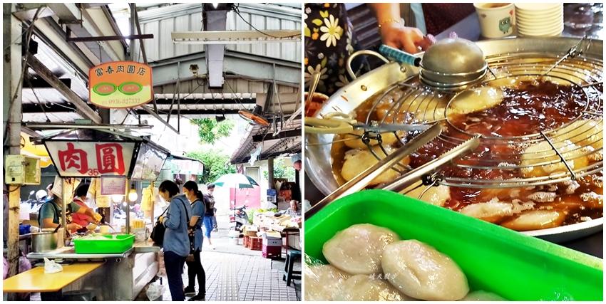 南屯市場美食 富春肉圓店~菜市場裡的銅板美食 炸肉圓、小腸豬血湯