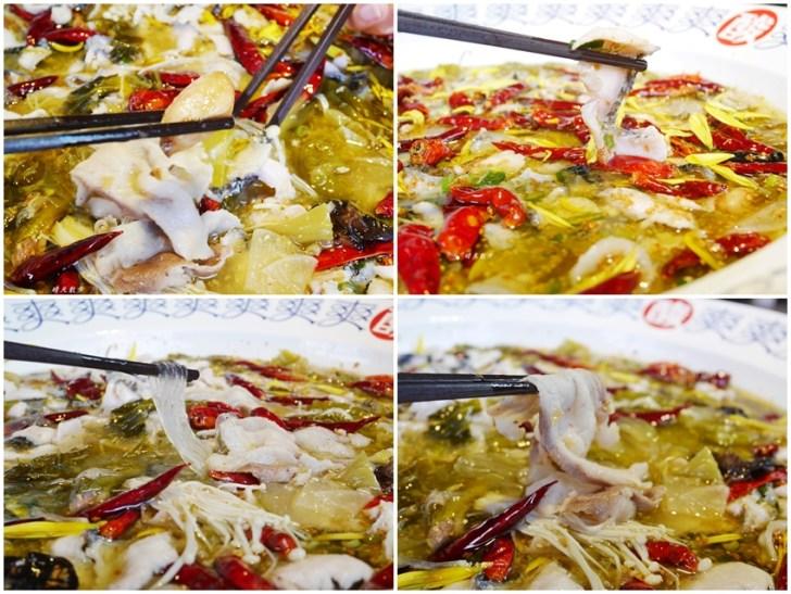 20201017165524 100 - 熱血採訪|刁民酸菜魚崇德店~台中凌晨宵夜又一家,秘罈酸菜魚、初戀番茄魚美味下飯,熱飲免費暢飲,一人222元起!