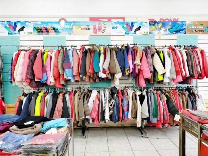 20201209213635 69 - 熱血採訪|台中12月童裝清倉,通通只要1折,多間品牌都在這