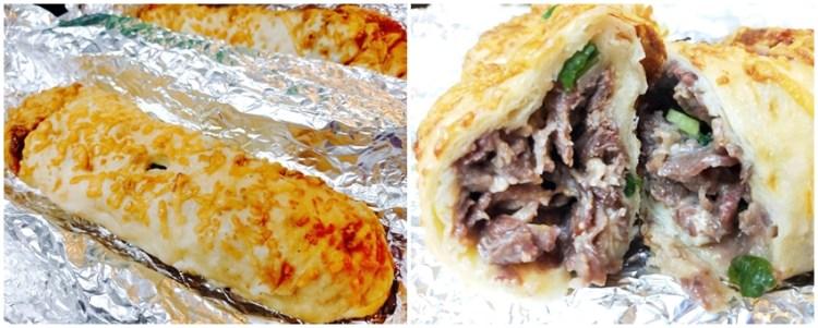 好市多必買|起司牛肉捲~免會員外部熟食區必買美食 賣場內售紅龍冷凍牛肉捲