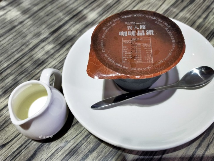20210106223711 14 - 異人館咖啡部屋永春店~南屯聚餐好地方,精緻套餐選擇豐富,還有合菜、火鍋,附設停車場