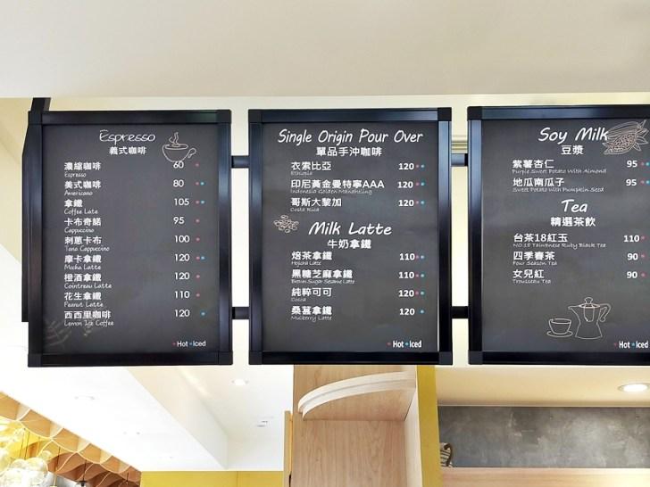 20210108225519 95 - 糟老頭咖啡Never Too Late~公益路咖啡館,台中特教學校實習商店,環境舒適,附設停車場