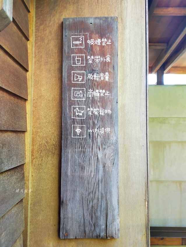 20210113224837 1 - 西區早午餐|田樂小公園店~老宅裡的日式風情咖啡館 在地食材精緻早午餐