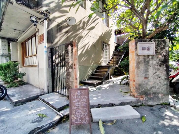 20210113224843 15 - 西區早午餐|田樂小公園店~老宅裡的日式風情咖啡館 在地食材精緻早午餐