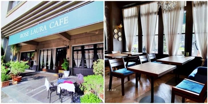 20210201102926 59 - 西區早午餐|薔薇蘿拉咖啡館~重新開幕的低調奢華咖啡館  崇倫公園對面老字號早午餐