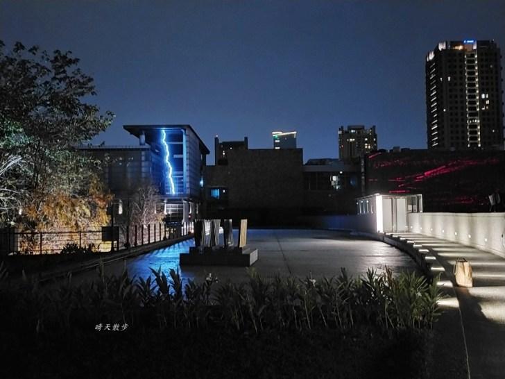 20210314161026 86 - 免費展覽 國美館光影藝術節~黑暗之光 夜色中有趣的光影展覽(展至3/28)