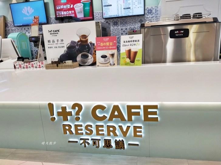 20210315171402 4 - 台中特色超商|7-ELEVEN市鑫門市BIG7,小七變大七,彩妝、博客來、精品咖啡通通來!近台中車站