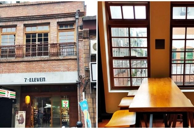 台北特色超商 7-11詠樂門市~迪化街的古蹟小七 大稻埕老房子裡的特色7-11