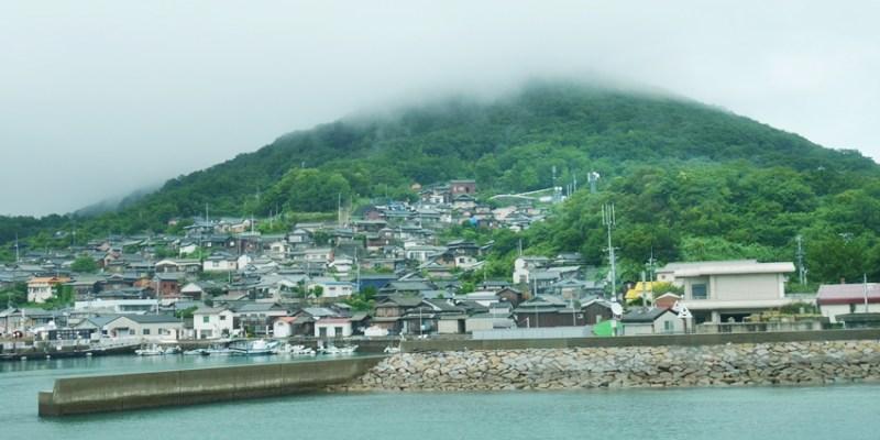瀨戶內國際藝術祭 第一天行程:兌換瀨戶內國際藝術祭作品鑑賞護照、渡輪三日券 從高松港到男木島