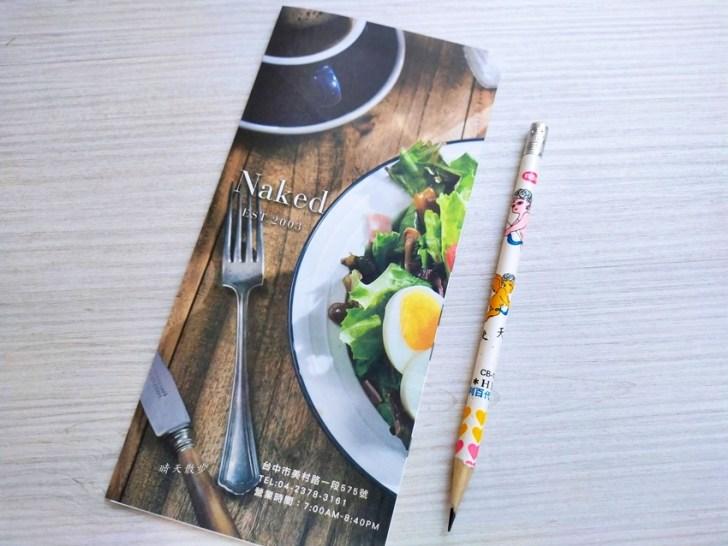 20210326195851 49 - 西區早午餐|Naked Cafe美村尼克一號店~台中早午餐老店 全新裝潢大變身