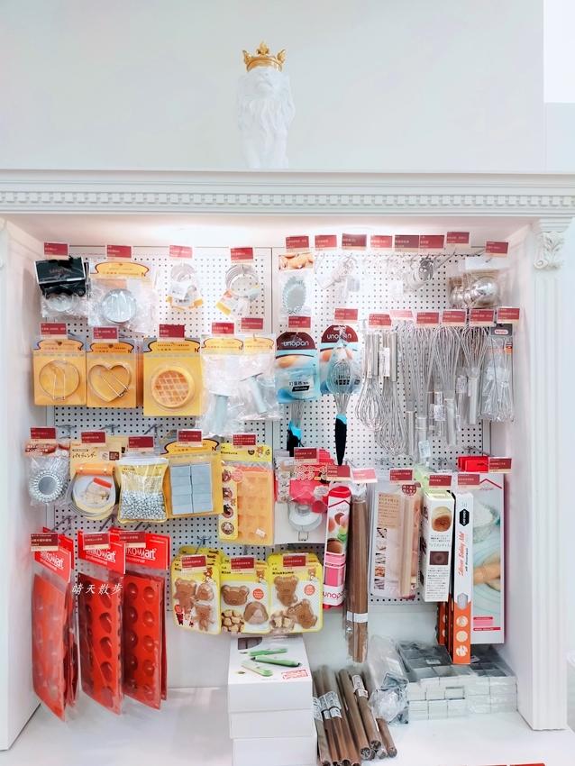 20210329223216 58 - 橙品手作烘焙材料(台中美術館店)~比咖啡館還美的材料行,專賣烘焙食材、工具,近國美館