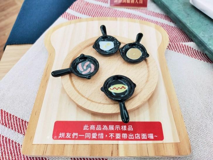20210329223234 67 - 橙品手作烘焙材料(台中美術館店)~比咖啡館還美的材料行,專賣烘焙食材、工具,近國美館