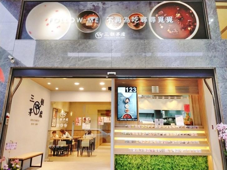 20210331214034 3 - 三顧茅廬PLUS台中東興店~拿牌子點菜的滷味,可乾拌可煮湯,好像小火鍋