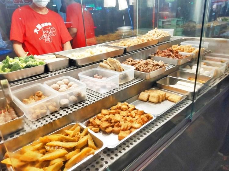 台中炸物|大頭鹽酥雞東興店~營業到凌晨兩點的美味炸物攤,可外帶可內用