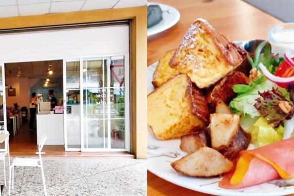 西區早午餐|我喜歡早午餐Mi Piace Brunch~五權五街鄉村風格早午餐店,精緻早午餐、義大利麵、下午茶