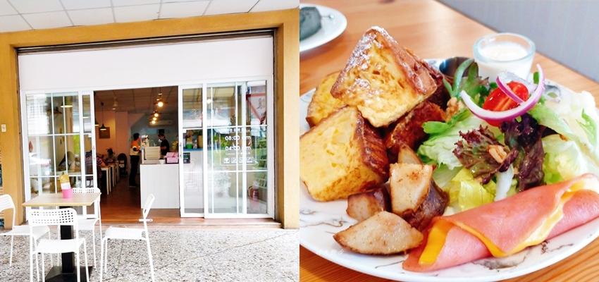 西區早午餐 我喜歡早午餐Mi Piace Brunch~五權五街鄉村風格早午餐店,精緻早午餐、義大利麵、下午茶