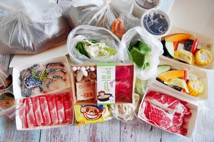 20210724014816 85 - 熱血採訪 石二鍋~限量優惠!外帶生食套餐滿499元,送「石二鍋x好菇道 一起挺過能量盒」,附牛肉或豬肉喔!