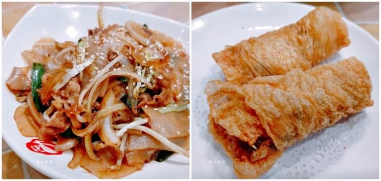 台中港式|江山海宵夜茶餐廳民權店~平價港式飲茶,外帶、外送很方便,宵夜也吃得到