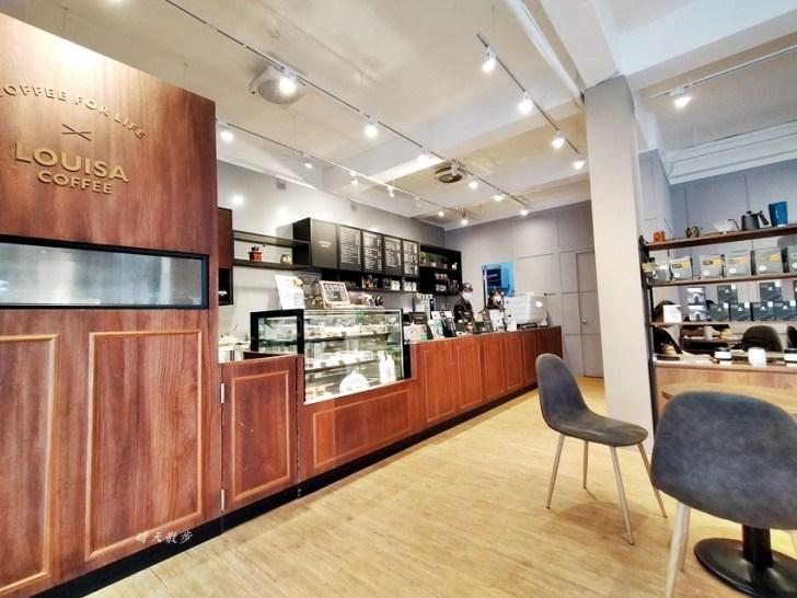 IMG20200527131928 - 西區早午餐 路易莎咖啡東興門市~喝咖啡、吃早午餐、聊天聚會好地方,有wifi、不限時