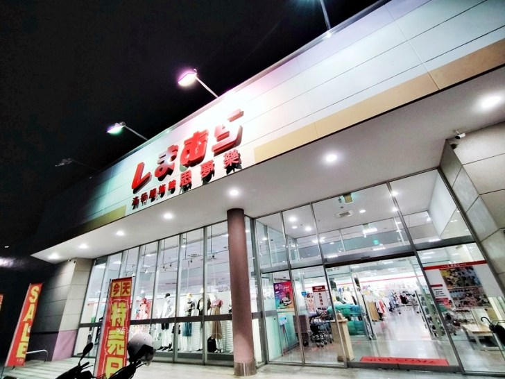 IMG20200722204020 - 來自日本平價服飾店除了Uniqlo,居然還有這家~