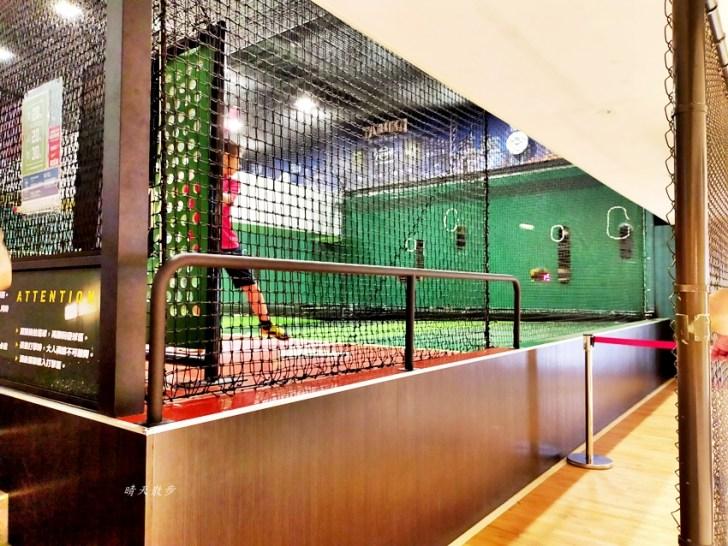 IMG20200824124800 - 大魯閣棒壘球打擊場~好紓壓的室內棒壘球打擊場,打一球只要一塊錢耶!(平日一局20球20元)大魯閣新時代7樓