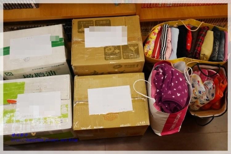 斷捨離︱衣物斷捨離~小孩感恩牌二手衣的惜福傳承 送給家有適齡孩子的朋友 環保又實用