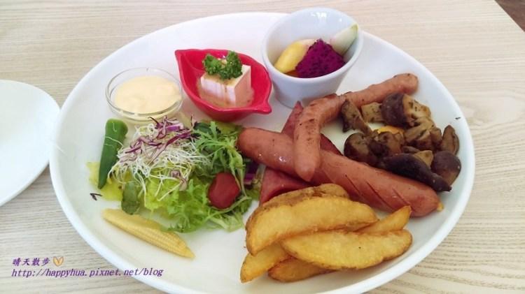 台中早午餐|采咖啡Dacai Café~國美館綠園道悠閒早午餐 菜單多變化 親子友善餐廳 兒童遊戲區