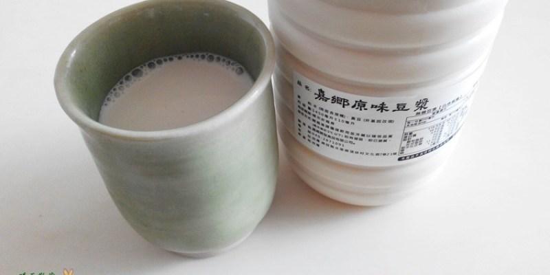 嘉鄉豆腐店(忠明南路)~天然傳統古早味豆漿 無化學添加的豆腐、豆干、油豆腐 簡簡單單的平價好食材
