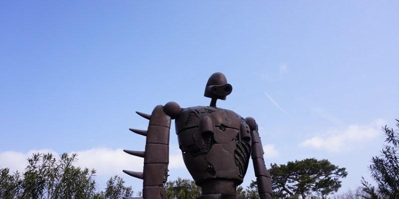 東京親子遊 宮崎駿三鷹之森吉卜力美術館~親子必遊景點 風之散步道悠閒散步去 亦可搭乘三鷹車站接駁巴士 進入宮崎駿的異想世界