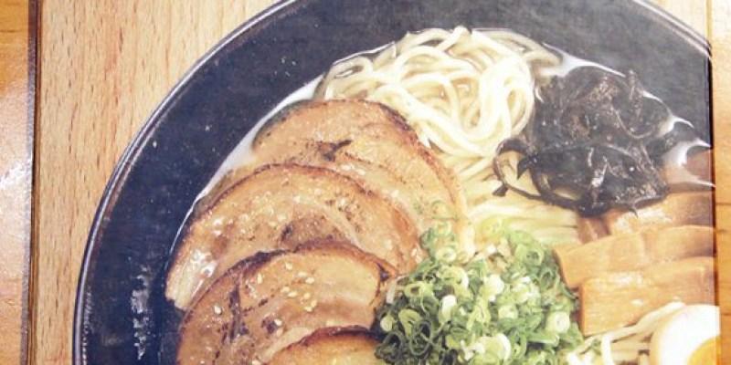 [台中美食]西區∥麵屋一龍拉麵專門店~菜單篇(食記請見另一篇)