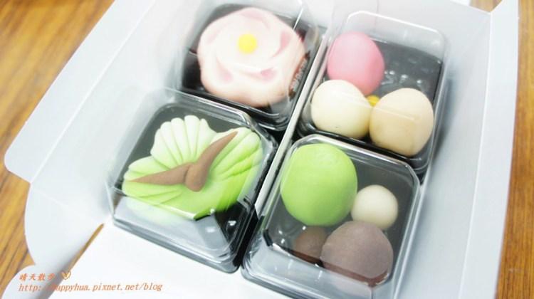 京都よし廣製菓和菓子DIY~體驗美麗的京都和果子DIY 四顆和果子帶回家 還可享用抹茶和小饅頭 下課順便買伴手禮回家