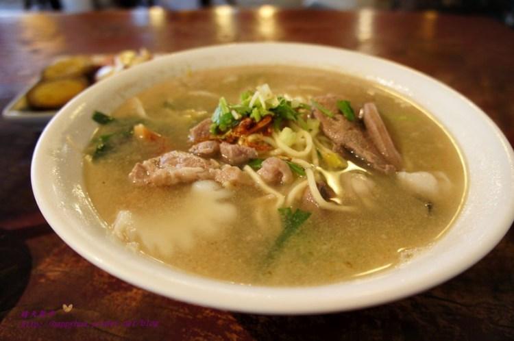 豬頭担之台灣雜菜麵~台灣古早味雜菜麵 懷舊的用餐環境和菜餚 合菜菜色選擇豐富