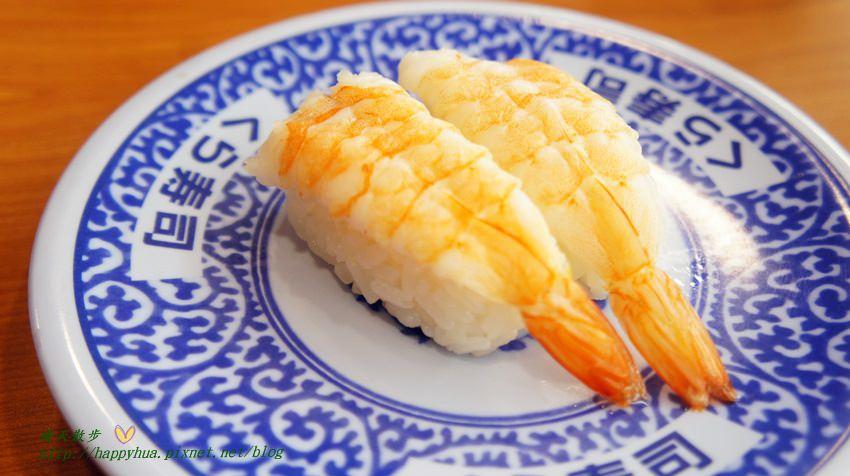 [台中美食]西區∥藏壽司 くら寿司 Kura Sushi~來自日本的平價迴轉壽司 台中廣三SOGO店 一皿40元 吃五盤抽扭蛋 另類親子同樂餐廳