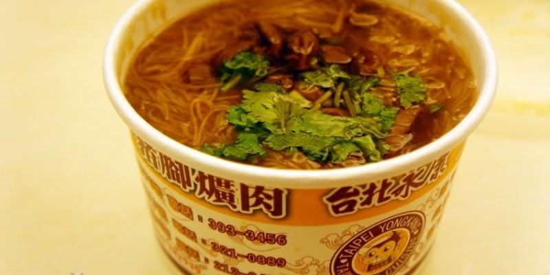 台北永康大腸麵線精誠店~大腸蚵仔麵線 綿密入味的懷念好味道 另有滷肉飯和四神湯