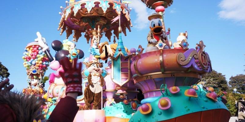 東京迪士尼攻略親子版3~親子暢遊迪士尼實戰篇 表演、遊戲、遊行、煙火通通有 迪士尼樂園兩天玩透透