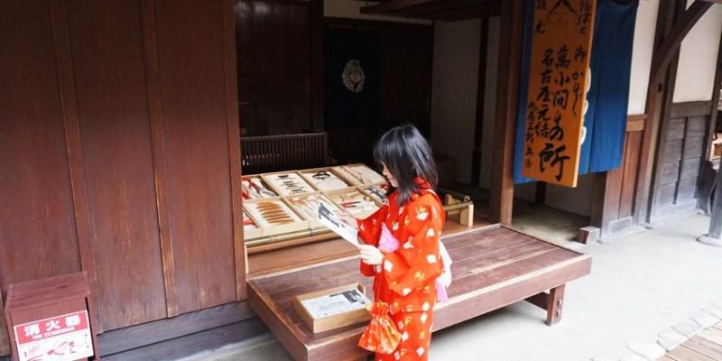 大阪景點|大阪生活今昔館:大阪周遊卡的必訪免費景點 穿越時光隧道的平價浴衣體驗(2016更新:浴衣體驗另付500日圓)