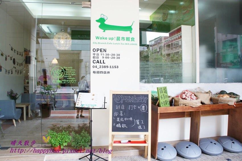 南屯早午餐|晨市料理廚房Chen's Kitchen(原:晨市輕食)~舒適空間裡的假日早午餐 精選食材好美味 也是寵物友善餐廳喔