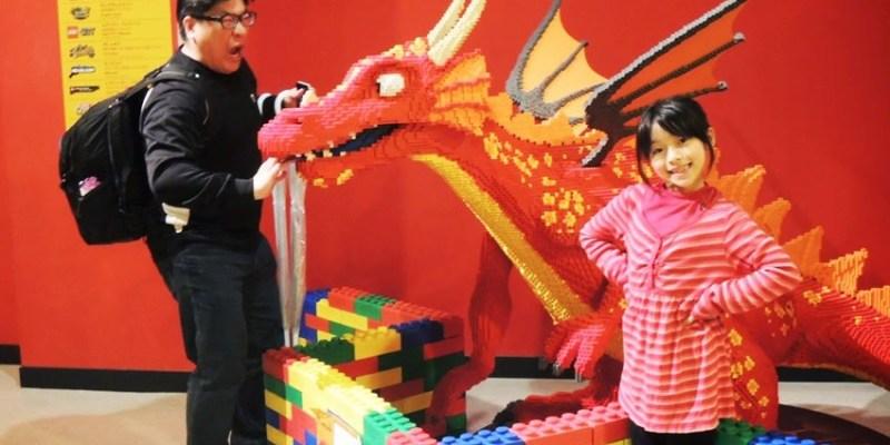 東京景點|台場必遊親子景點~樂高樂園Legoland~帶小孩才能去的樂高樂園?樂高迷的天堂,有樂高積木、大型遊具,還有3D電影、4D電影,超值又好玩!