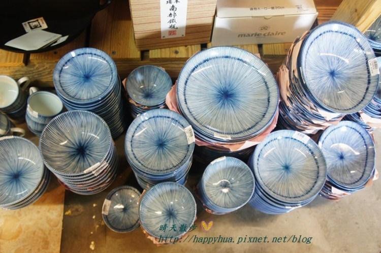 [台中]佐和陶瓷餐具~美麗的日本陶瓷餐具,不用飛日本也買得到,買到失心瘋也值得,優雅餐具讓下廚更有趣、食物更美味啊!(4/2文末新增交通方式)