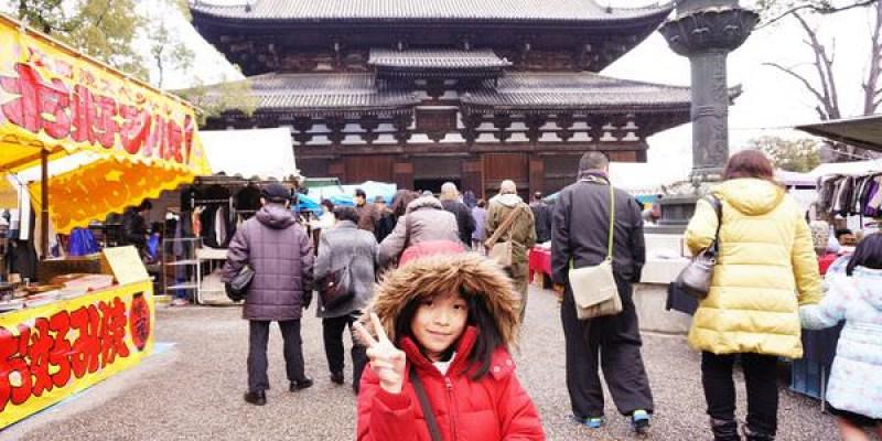 京都景點|好逛、好買、好吃的京都東寺弘法市古物市集 每月21日的萬人露天跳蚤市場
