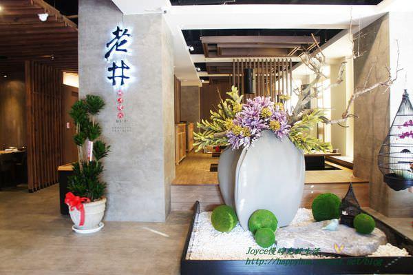 台中燒肉 老井極上燒肉Part1:日式禪風優質燒肉,媲美屋馬、牧島燒肉的台中高級燒肉餐廳(環境、前菜篇~日式鮮蠔醋飲好吸睛)