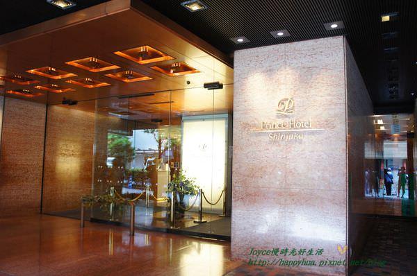 東京住宿︱新宿王子飯店 Prince Hotel Shinjuku~新宿站歌舞伎町附近 交通方便 早餐豐富 生活機能方便