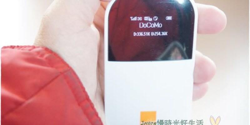 [日本上網]日本上網wifi無線分享器:iVideo東京八天無線上網體驗分享~wifi在手,玩遍迪士尼,迷路找店都方便