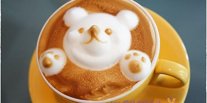 西區早午餐|美術館綠園道52 Café~傳說中的翹鼻子小熊咖啡