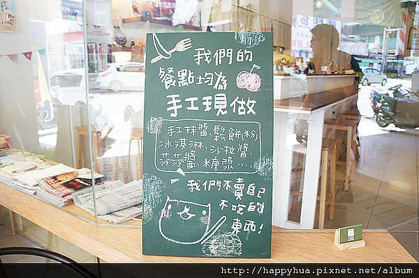 西區早午餐|華德福家庭的米亞諾餐廳Miano~天然好食材 特製鬆餅超受歡迎 不賣自己不吃的東西(2018遷址)