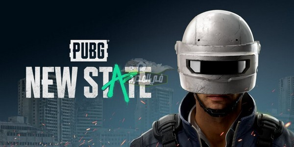 PUBG NEW STATE download link for Android and iPhone. New PUBG NEW STATE 2051 download requirements.