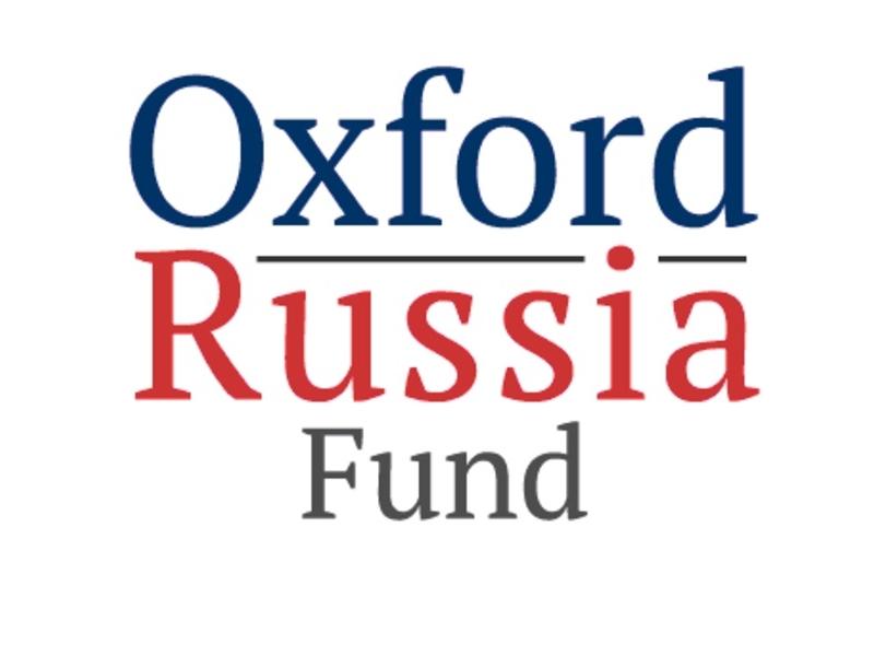 Конкурс на соискание стипендии Оксфордского Российского Фонда в 2019-2020 учебном году