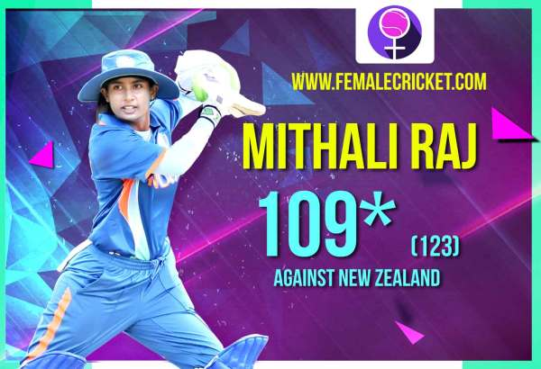 Mithali Raj scores 109 against New Zealand women in World Cup 2017